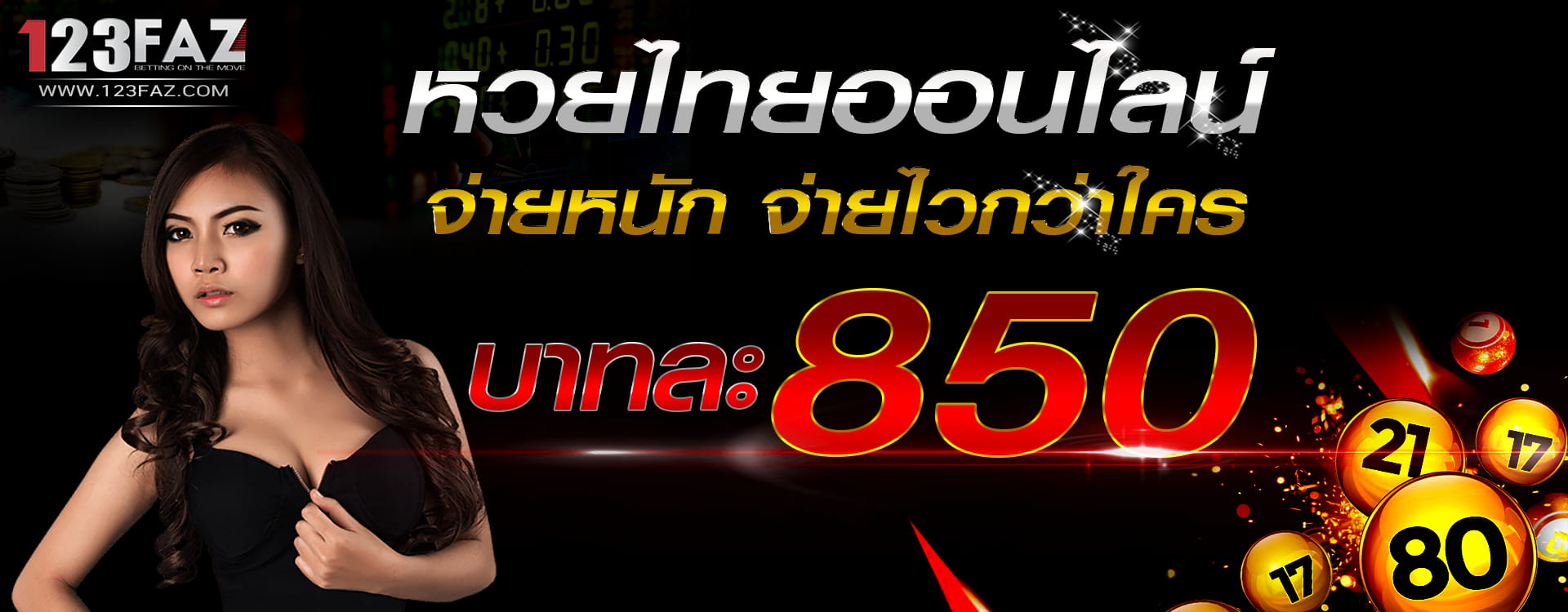 home_banner_thai_lotto_optimized